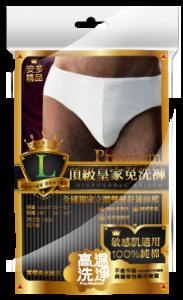 安多精品頂級皇家免洗褲 男仕型 L