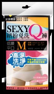 安多精品SEXY繽紛Q褲 淑女型 M
