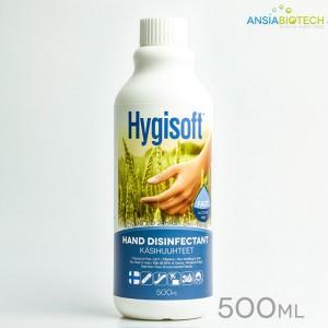 Hygisoft 科威免洗手護膚滅菌消毒噴霧(乾洗手) 500ml補充瓶