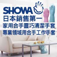 homepage-square-banner-showa